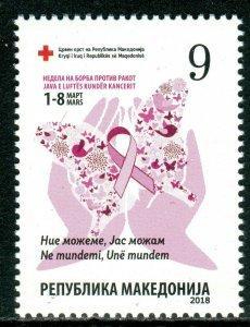 271 - MACEDONIA 2018 - Red Cross - Cancer - MNH Set