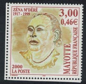 Mayotte First Death Anniversary of Zena M'Dere Margins 2000 MNH SG#113