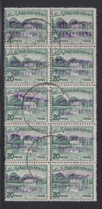 Bangladesh local, Pakistan Sc 135C used. 1970 20p dull green, block of 10, sound