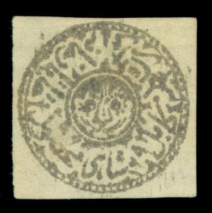 AFGHANISTAN 1876  TIGER'S HEAD  1sh olive black  Pos. 17  Sc# 34 mint MH VF