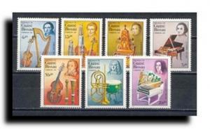Guinea-Bissau Scott 655-661