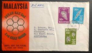 1965 Kuching Sarawak Malaysia First Day Cover To Australia 3rd SEAP Games