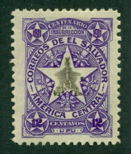 El Salvador 1911 #393 MH SCV (2020) = $0.25
