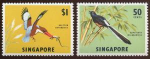 Singapore - Sc # 66 - 67  Partial Set.  MNH. 2017 SCV $21.60