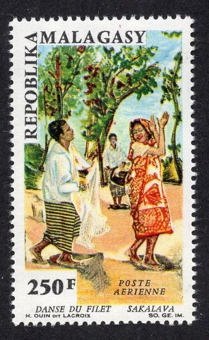 Malagasy Republic   #C83  MNH  1966   dance of a young girl