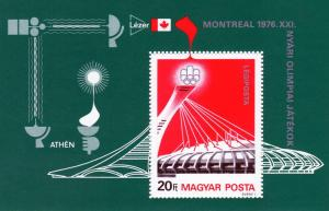 Hungary  1976 Sc# C365 MNH Montreal Olympic Stadium SS Perf.