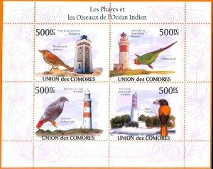 A5592 - COMOROS - ERROR, 2010, MISPERF MINIATURE SHEET: Lighthouse, Birds