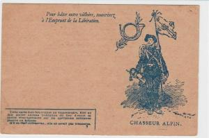french armees de la republic unused stamps card ref r13273