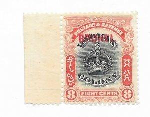 Brunei #7 MH - Stamp - CAT VALUE $12.00