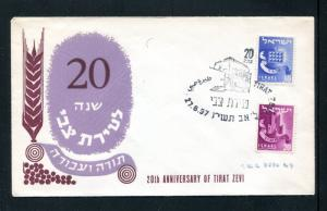 Israel Event Cover 20TH ANN OF TIRAT ZEVI 1957. x30285