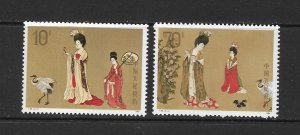 BIRDS - CHINA-PR #1902-3 BEAUTIFUL MAIDENS WITH CRANES  MNH