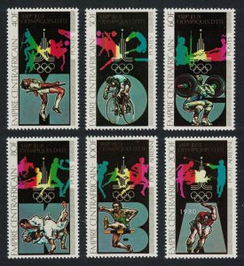 Central African Empire Moscow Olympics Pre-Olympic Year 1st issue 6v 1979