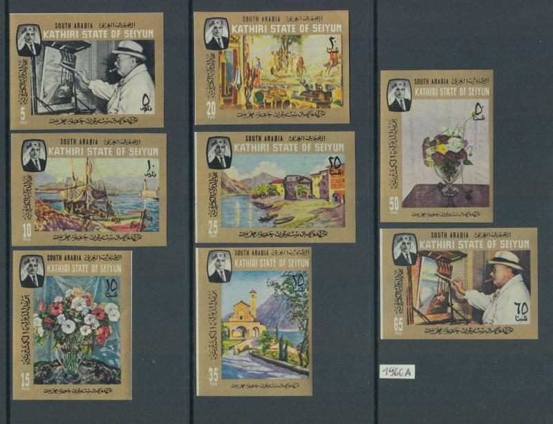 XG-Z841 KATHIRI STATE OF SEIYUN - Churchill, 1966 Paintings, Imperf. MNH Set