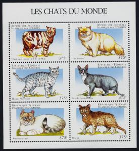 Comoro Islands 824 MNH Cats