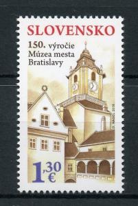 Slovakia 2018 MNH Bratislava City Museum 1v Set Museums Architecture Stamps