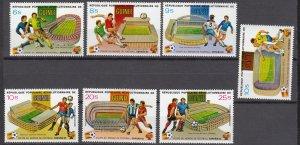 J27354 1982 guinea mh set #831-4, c154-6 sports