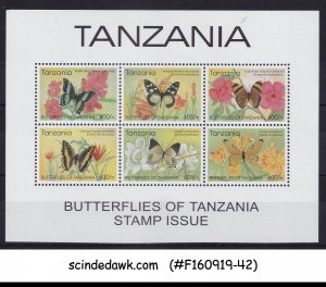 TANZANIA - 2005 BUTTERFLIES OF TANZANIA STAMP ISSUE MIN/SHT MNH