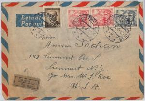 Czechoslovakia -  POSTAL HISTORY : AIRMAIL COVER to USA 1947