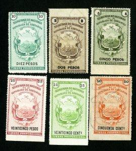 Costa Rica Stamps VF 6 revenue values