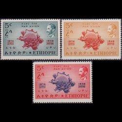 ETHIOPIA 1950 - Scott# C34 UPU color Proof 5c NH