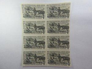 U. S. #1130  Mint block of 8   OG  NH