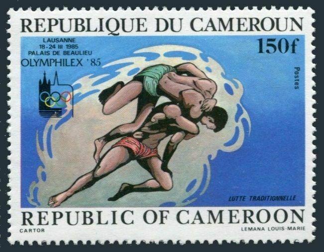 Cameroun 772,MNH.Michel 1073. OLYMPEX-1985.Wrestling.