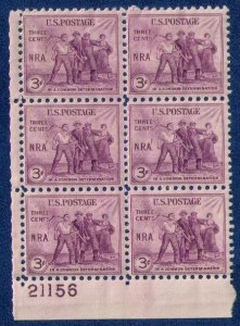 1933 US Sc 732 MH P# Block Of (6) National Recovery Act MH Very Fine
