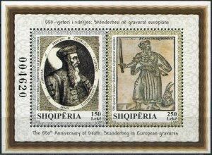 Albania 2018. 550th Anniversary of death of Skanderbeg (MNH OG) Souvenir Sheet