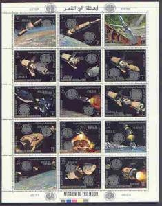 Yemen - Royalist 1969 Apollo Moon Programme complete perf...