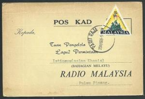 MALAYA JOHORE 1966 Radio card PARIT RAJA cds...............................65425