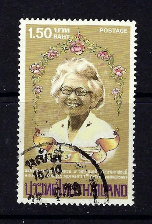 Thailand 1073 Used 1984 Issue
