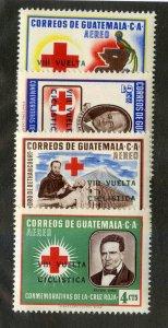 GUATEMALA C251-4 MNH SCV $2.40 BIN $1.25