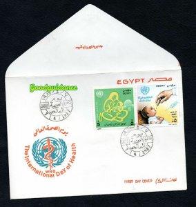1987- Egypt- World health day- Journée mondiale de santé-Vaccine-Vaccin-FDC rare