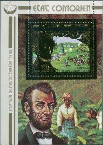 Comoro Islands 1976 SG206a 1000f American Revolution MS MNH