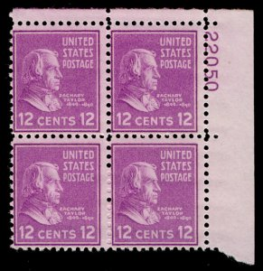 US #817 PLATE BLOCK, VF/XF mint never hinged, 12c Taylor,  Post office fresh!...
