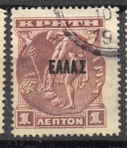 Crete 1909 Greek Admin Early Issue Fine Used 1l. Optd NW-14374