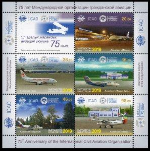 2019 Kyrgyzstan 976-980KL 75 years of the International Civil Aviation Organizat