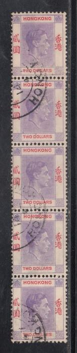 Hong Kong  1938-52  KG VI  $2  Used  Strip Of 5 Stamps   01609