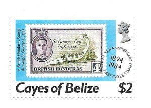Cayes of Belize 1984 - MNH - Scott #21 *