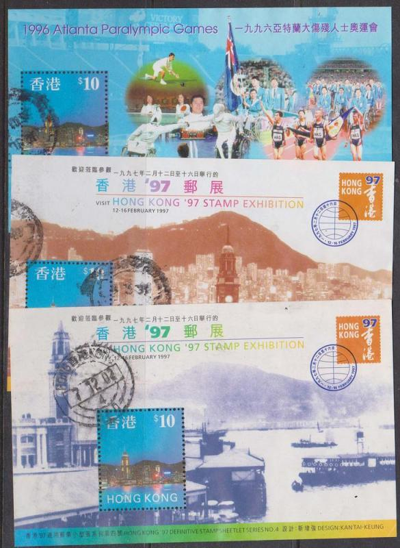 Hong Kong - 1997 $10 Souvenir Sheets X 3 Used VF CDS