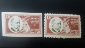 O) 1930 LATVIA, IMPERFORATE,  RAINIS AND LYRE - SC B71 - 15s (30s), MINT