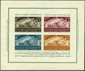 Egypt 278-279,MNH. Mi Bl.2-3. Agricultural, Industrialization EXPO Cairo-1949.