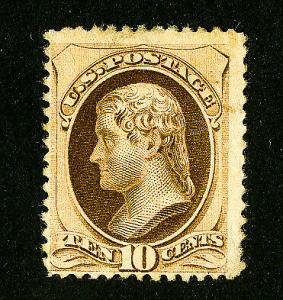 US Stamps # 150 Fresh Dist OG LH Slight Faults Scott Value $2,000.00
