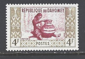 Dahomey Sc # 144 mint never hinged (DT)
