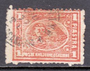 Egypt - Scott #22a - Used - Toning, short perfs at bottom - SCV $8.00