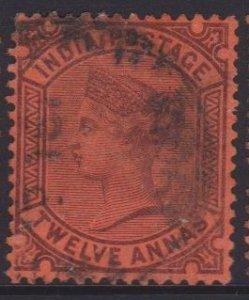 India Sc#45 Used