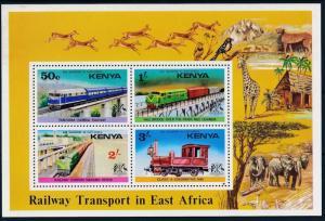 [63683] Kenya 1976 Railway Train Eisenbahn Chemin de Fer Souvenir Sheet MNH