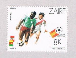 Zaire 1059 MNH World Cup Soccer 1982 (Z0034)+
