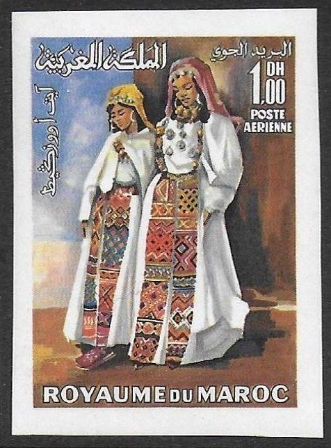 Morocco 1969 Women from Ait Ouaouzguit in Costumes #C15 IMPERF VF-NH