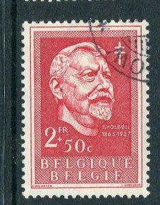 Belgium #B583 Used